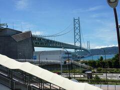 舞子側からの明石海峡大橋です。