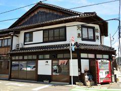●大路ロビー  次に訪れるのも、大内氏に関連するスポット。 その前に、日本海側の萩と瀬戸内海側の三田尻を結ぶ街道「萩往還」がここ山口にも通っており、その旧街道沿いの古い町家を改修し、観光案内所として活用している「大路ロビー」という施設へ。