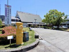 幸せの黄色いポスト☆   宮崎の青島海岸にあるのと同じポスト  橿原市と宮崎市が姉妹都市ということで設置されたようです