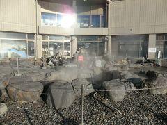 間欠泉です。 1日に数回、ここから温泉が噴き出すそうです。 これは、明日、見学することにしましょう。