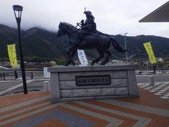 身延山久遠寺から車で10分ほどで「道の駅なんぶ」に到着しました。物品販売等がなかなか充実していました。