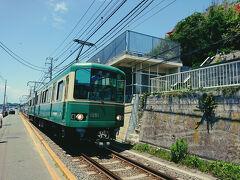 道と電車の距離が近い。