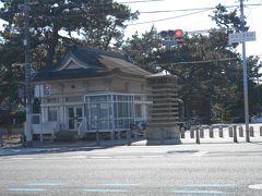浜寺公園入り口。 浜寺公園は明治6年(1873年)に開園した、日本で最古の公立公園です。紀州街道に面しています。 浜寺は白砂清松の美しい海岸で、明治には海水浴場が開かれました。たくさんの人でにぎわいましたが、臨海工業地帯の埋め立てでなくなりました。 今の浜寺公園にはプールがあります。 また、ここには日本最古の浜寺水錬学校があります。海水浴場と同時に開校しました。今もプールを使って続いています。