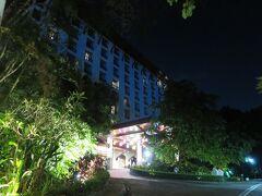 【チャトリウムホテル】玄関側 建物  きらびやかにライトアップしているわけではありませんが、 敷地内に緑ある大型ホテル