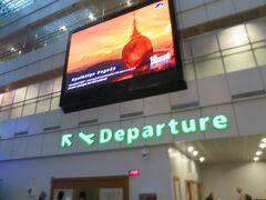 【ヤンゴン空港 RGN】  世界中の空港につけられているICAOの3レター(三桁コード)はRGN 昔の地名であるラングーンの名残が残ってます