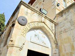 アルメニアン カソリック教会