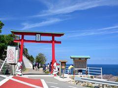 ●元乃隅神社  再度「角島大橋」を渡って本州側へと戻り、そこから国道191号線に出て東へと向かい、途中から県道66号線へと入り、日本海を目指してくねくねした道をしばらく進んでいくと、やっと目的地の「元乃隅神社」にたどり着きました。  そう、2015年にアメリカCNNの「日本の最も美しい場所31選」に選ばれて以来、絶景スポットとして一気にメジャーになった神社です。 この日は運が良かったのか、ここまで特に渋滞もなく来ることができ、新しく整備された第一駐車場(有料で1回300円)に車を止めることができました。
