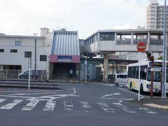京成佐倉駅