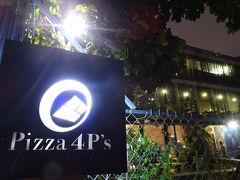 最後の食事は、こちら。 「ピザ フォーピース」ベトナムで何店舗もある有名店だそうです。