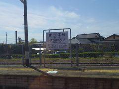 近鉄の河内松原駅でも、東急の松原駅とも違うJRの松原駅です。