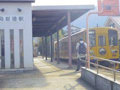 終着駅の島原港駅に戻って来ました。ココから先は2008年に廃線になりましたが、線路はまだ残されてる所があり、先へと続いていました。この駅も去年10月に島原外港駅から改称されています。