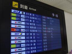 鹿児島へはちょっと早めの到着でした。