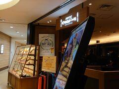 18:20 仕事を終えて、羽田空港に戻ってきました。まだフライトまで時間があるので、夕食を食べます。