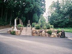改修を済ませた大石義民の碑を訪れる。