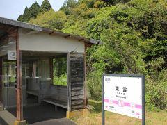 京都丹後鉄道 各駅停車なので、東雲駅にも停まります・・ 木の温もりを感じる、待合室ですね^^