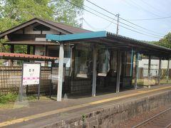 京都丹後鉄道 四所駅 特徴のある駅名が、多いような~なんて言いながら~