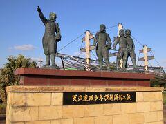 天正遣欧少年使節像、天正10年(1582年)に万里の波濤を越えて遠くローマへ旅だった4人の少年切支丹の像です。 伊東マンショ、千々石ミゲル、中浦ジュリアン、原マルチノの4人を顕彰するために建てられた銅像で4人の中で正使だった伊東マンショが少し離れて遠くヨーロッパを指さしています。銅像の背後には3本マストの帆船オブジェがあります。