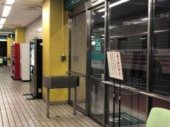 浜松町でーす! 無料シャトルバスが出ています
