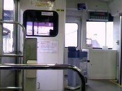 JRに乗り佐賀県の基山駅で下車して、 初乗車の甘木鉄道に乗り換えました。