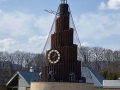 北見から車で40分ほど。 道の駅 おんねゆ温泉へ到着。  巨大鳩時計は稼働前でした。 残念!
