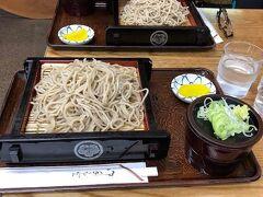 山寺の入り口に食事処があり、寒ざらし蕎麦が有名だということでいただきました。数量限定らしい。   因みに写真に写っている腕は私ではありません。兄嫁です。(笑)