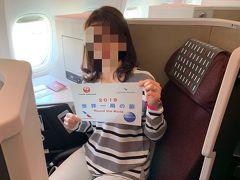 《 旅行記1》プロローグ  『 oneworld ビジネス世界一周券 』を買うまで( PCで発券する方法) 旅の計画&準備。そして香港からスタート! https://4travel.jp/travelogue/11413200  自作のプラカードで、恥ずかしいような 浮かれ気分でスタートですw