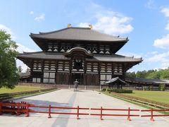 私の性格が歪んでいるせいでしょうか。 こちらも少しいがんでいますが、 大仏殿です。 手前に柵が設えてあって、立ち入りできないようになっています。  この大仏殿は、東大寺金堂という正式名称なのですが、 東大寺の公式サイトにも大仏殿として紹介されています。 元々はこの1.5倍の大きさがあったんだとか。 国宝に指定されており、天平宝字2年(西暦758年)に完成したものの、 松永久秀などによる戦火の被害に遭い、 今現在私たちが見ているものは、宝永6年(西暦1709年)に落慶したものなんだそう。それでも、300年以上前のものですね。  さらに、中央奥に見えている金銅八角燈籠も国宝です。