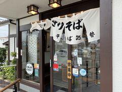 勢川 牟呂店