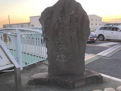 南湖の左富士之碑