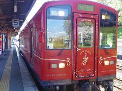 周囲は桜が満開だった人吉温泉駅に田園シンフォニーが入って来たが、 観光列車が追加料金無しの普通列車で運行してる事を知らなかったので、 乗っていいのか躊躇しました。