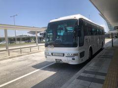 10分早く着いて喜んでもバスは30分待ち・・・  12:40発 旭川市内行き  時刻表(・旭川駅・旭山動物園・富良野駅) https://www.aapb.co.jp/access_bus-4/#bus_time