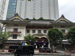 歌舞伎座の立派な建物が見えてきました。