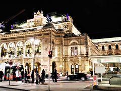 ~皇帝気分atウィーン歌劇場~  歌劇場は夜が華やか。