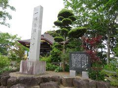 途中で吉野家かすき家かマクドでもあれば朝食べようかと思いながら、途中にそんなお店はないまま、潮来に着いてしまいました。  あじさいで有名な二本松寺に向かいました。
