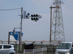 【荒川 西新井橋】渡ります。  ◎本日はの目的は、サイクリングで西新井大師お詣りです。