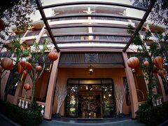 【=アレグロ ホイアン ア リトル ラグジュアリー ホテル&スパ=】  その後17世紀頃にはこの地に日本人町ができ、