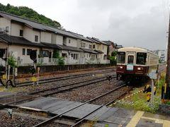 天竜二俣駅です。