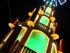 シュトゥットガルト 宮殿前広場のクリスマス・マーケット