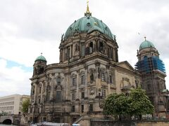 さて、お次の目的地ベルリン大聖堂です