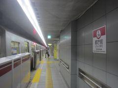 都庁前駅から都営大江戸線に乗って