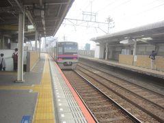 高砂駅で各駅停車に乗り換えます