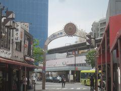 帰りは京成ではなくてJRの小岩駅に来ました