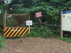 鎌倉方面を目指すと、あらら柵が。  どうしようかと考えていると、脇から人が出てきた。 ここから鎌倉市になるのかもしれないな。  一応通行禁止なので自己責任で。