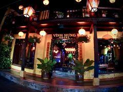 【古都:ホイアンの夜を歩く】  ここは、小さな「ホテル」ですね。「VINH HUNG」....
