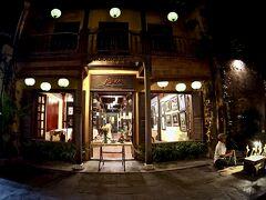 【古都:ホイアンの夜を歩く】  暗がりに「ランタン」がいい雰囲気を醸し出していますね...