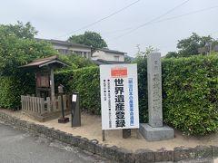 朝にホテルを出て萩城跡に向かってジョギングを開始。萩の城下町周辺って世界遺産だったんだ。