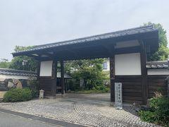 萩城三の丸北門屋敷。ホテルだった。