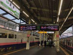 高崎駅へ。