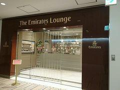 今回はドバイ経由でベルギーに行きます。 ということで、成田空港にあるエミレーツラウンジへ。