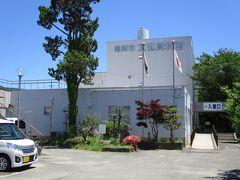 次は亀岡市の文化資料館に行ってみました。